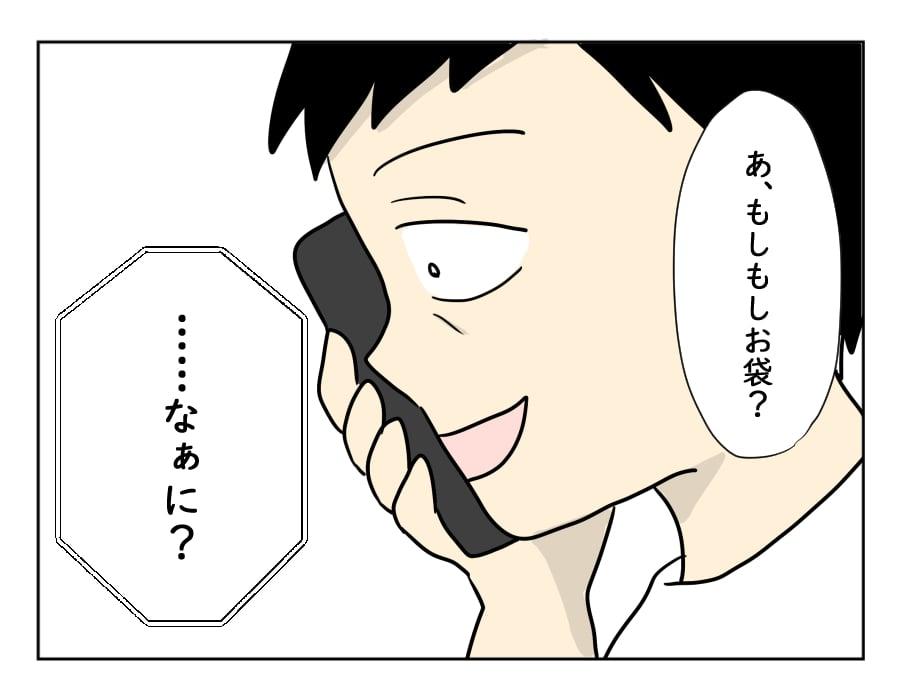 norikomi14-1