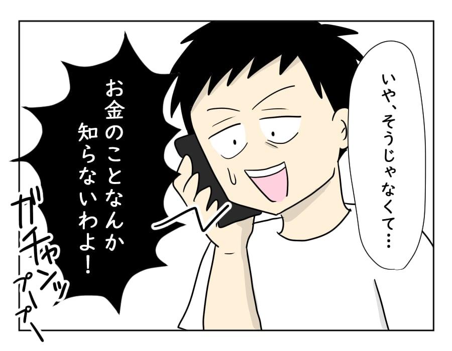 norikomi14-3