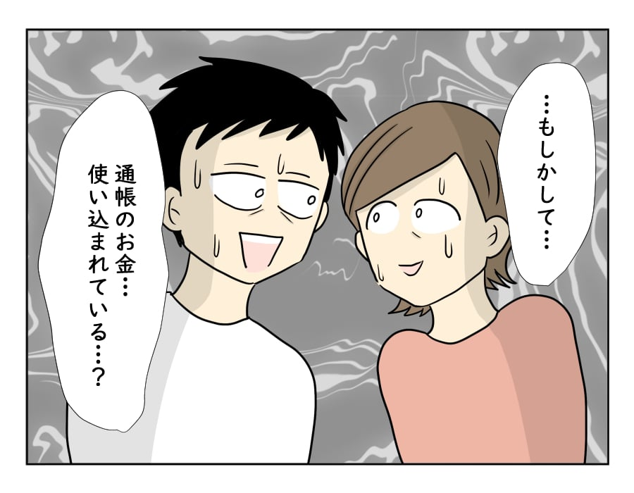 norikomi15-4