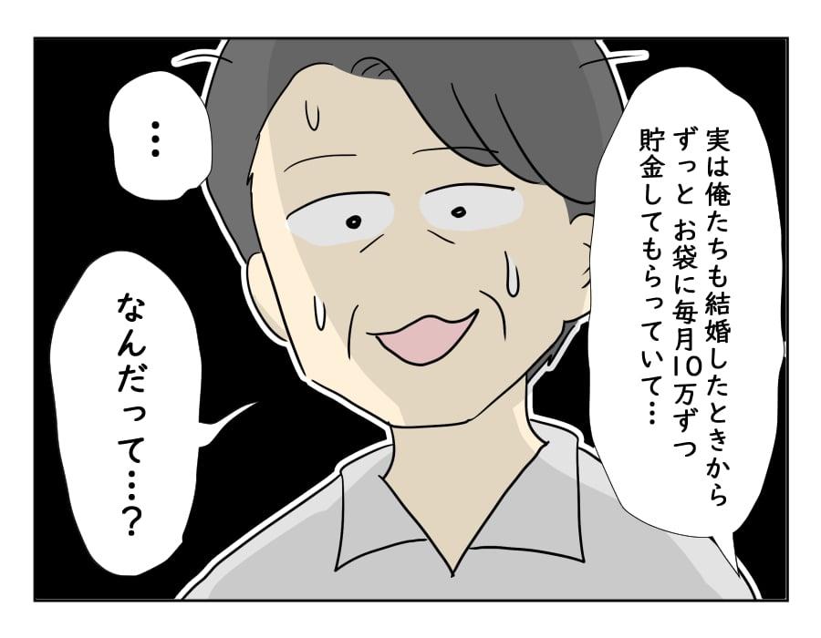 norikomi16-4