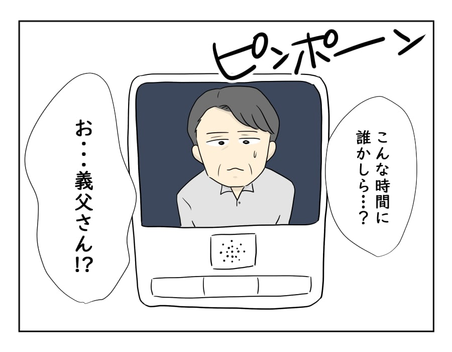 norikomi16-1