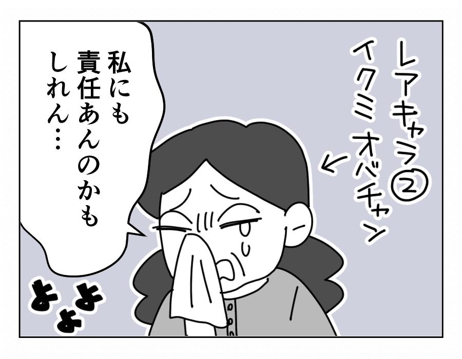 7-1-1