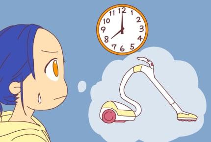戸建ての掃除機かけ。休日の朝は何時からならOK?