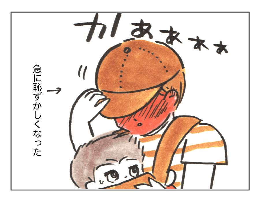 8「ミュージカル風子育て」4