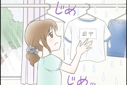 洗濯物がなかなか乾かない!そんなときどうやって洗濯物を乾かしているの?