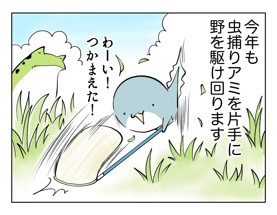 102話_2