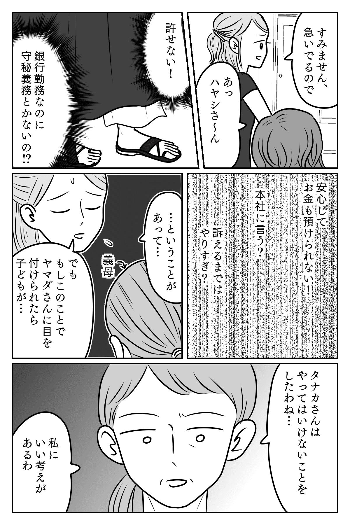 漏洩1-3