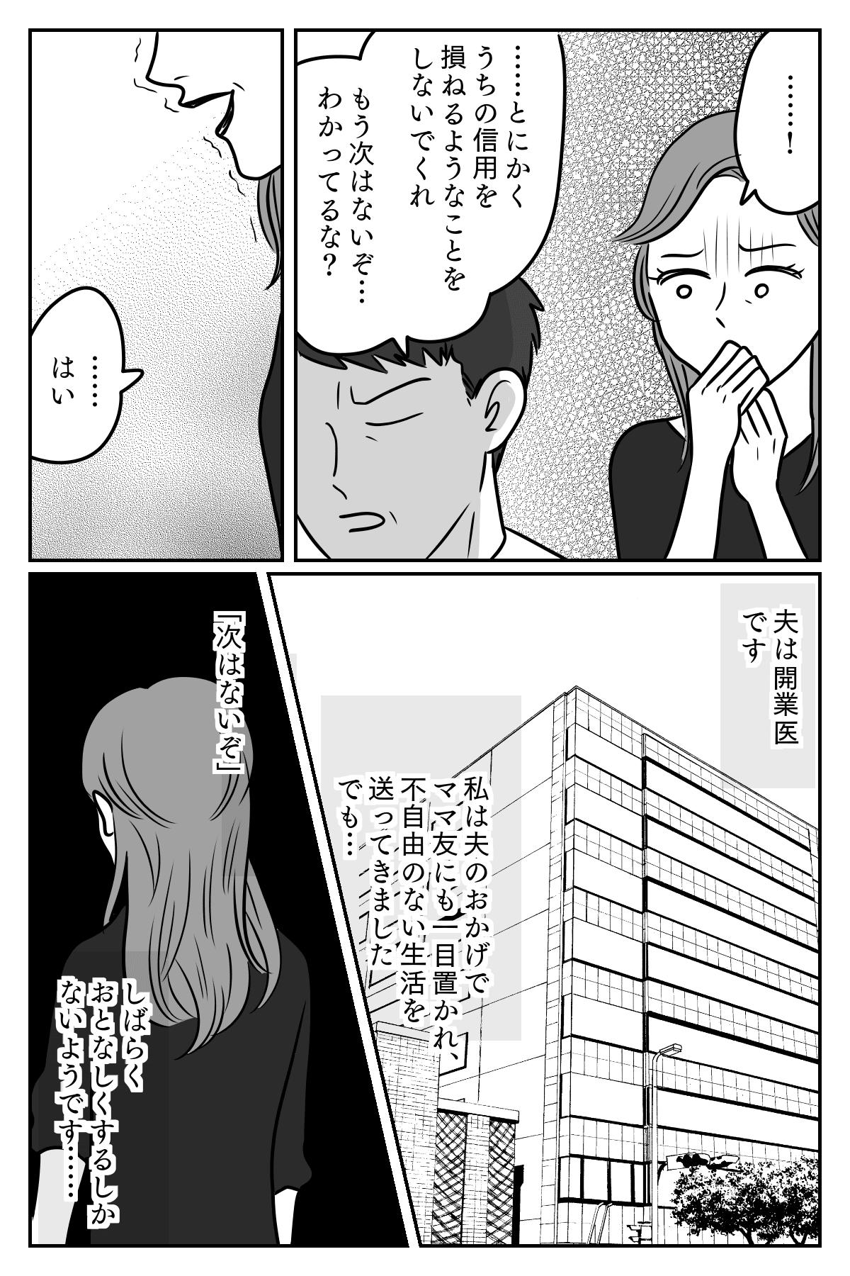 漏洩5-3