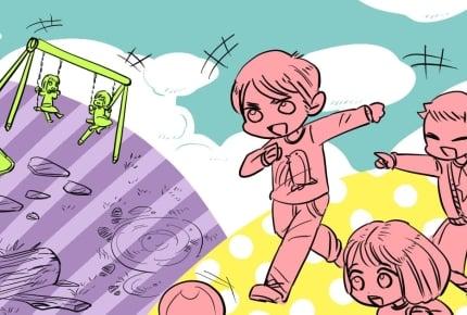 <偏見たっぷり>【前編】「小さいころにスポーツを経験していない男の子はダメ人間になる」と言われた