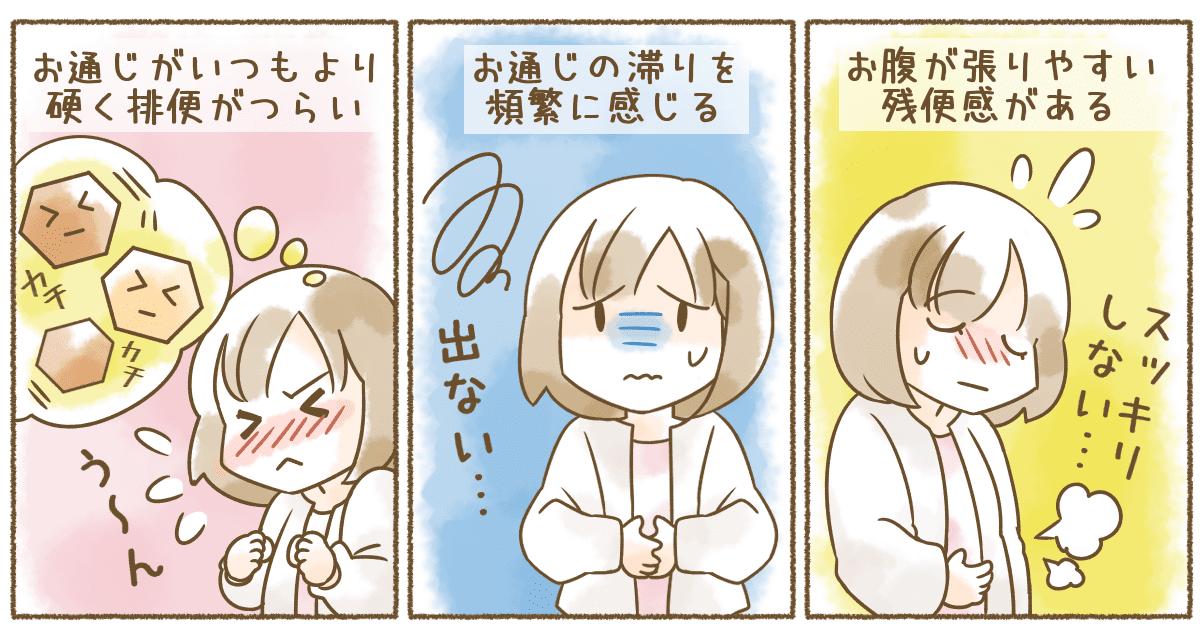 太田胃散整腸薬デ・ルモア錠