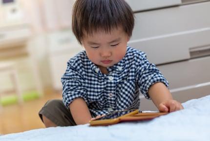 小さい子にスマホで動画を見せるのはNG!?デジタル機器と上手に付き合っていくために