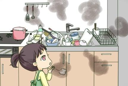 夕飯の後の洗い物。その日のうちに終わらせる?次の日の朝に片付ける?