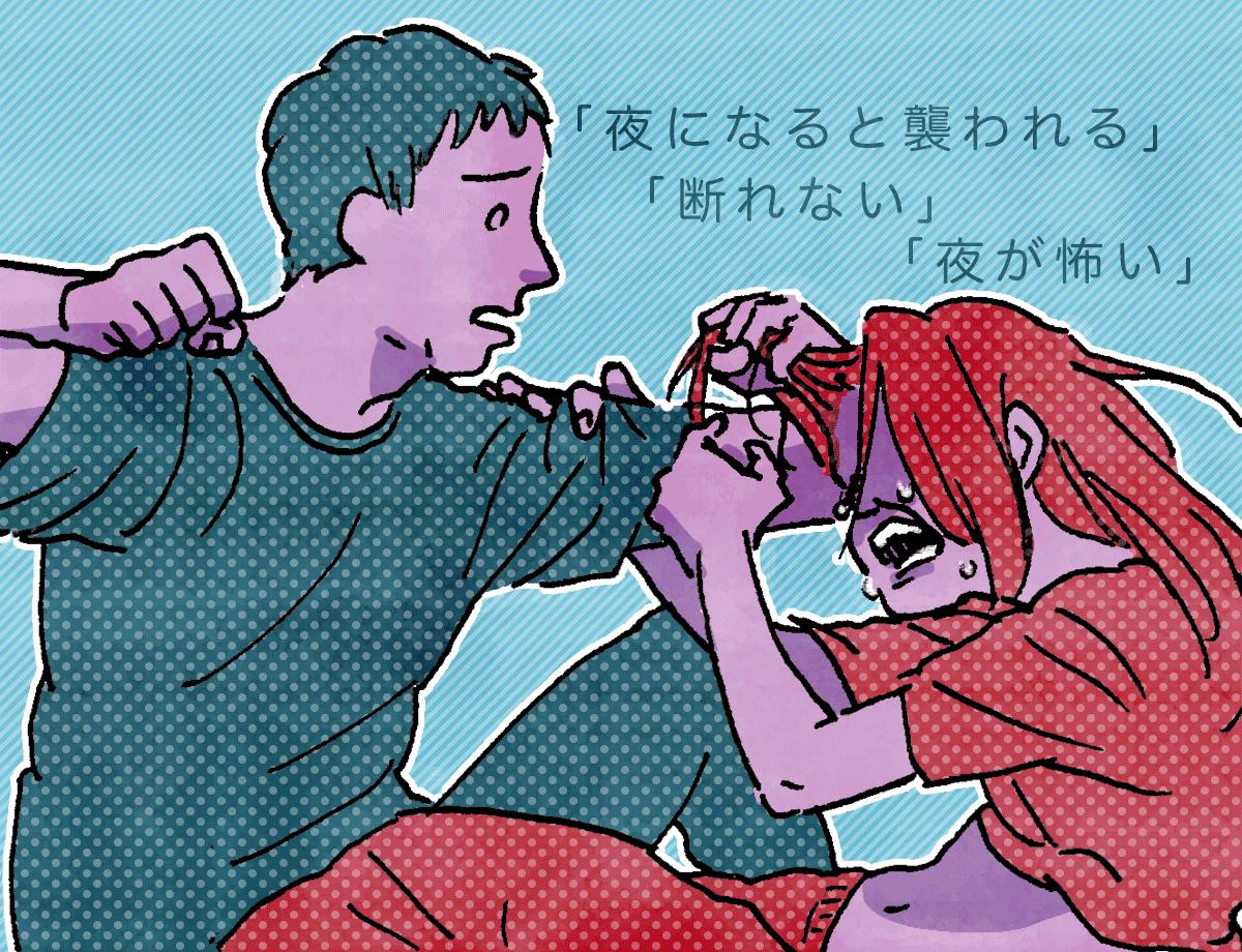 135_旦那_さど