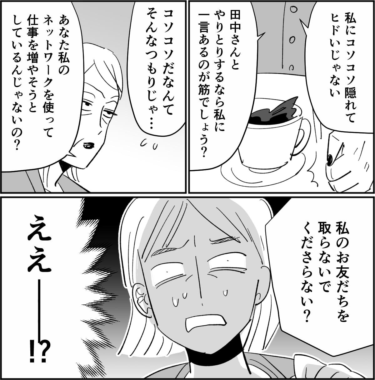 ママスタ単発6月1-2-2