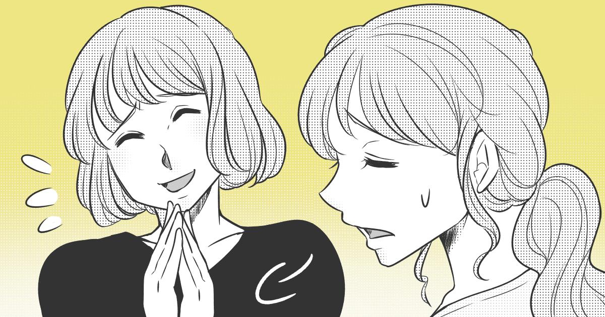 419_ママ友_Ponko