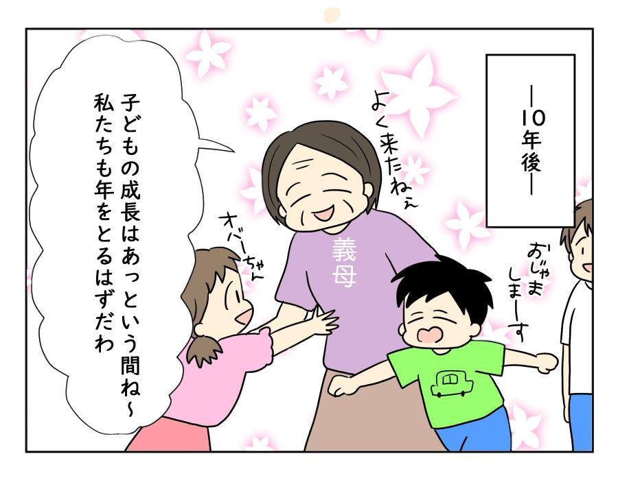 norikomi6-1