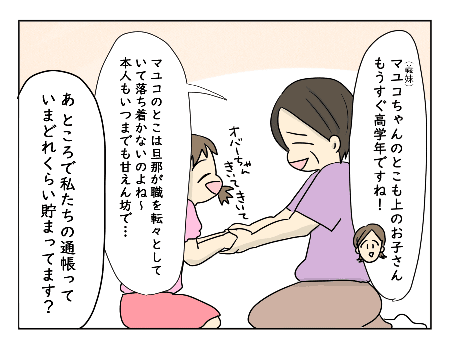 norikomi6-2
