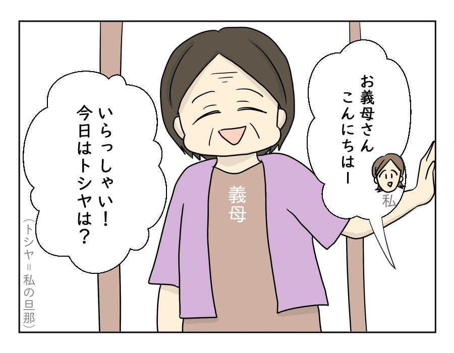 norikomi9-1