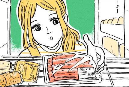 豚バラがあったら何作る?大満足のボリューム満点メニューから、お弁当のおかずまで大活躍!