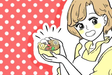 """目指せ、「彩り」&「脱マンネリ」!ママたちの""""お弁当づくりアイデア""""特集"""