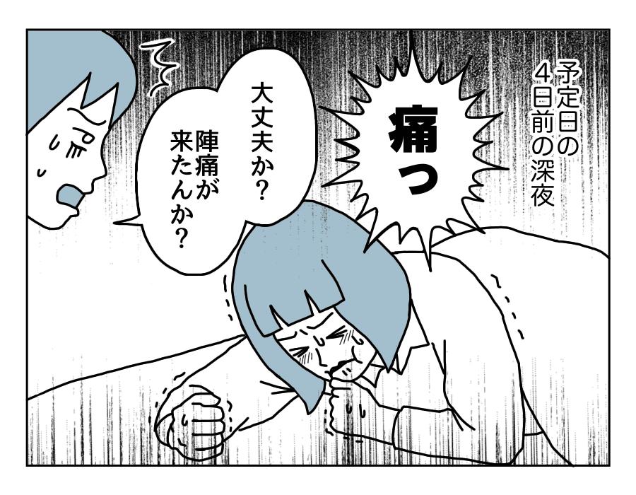 18話-1