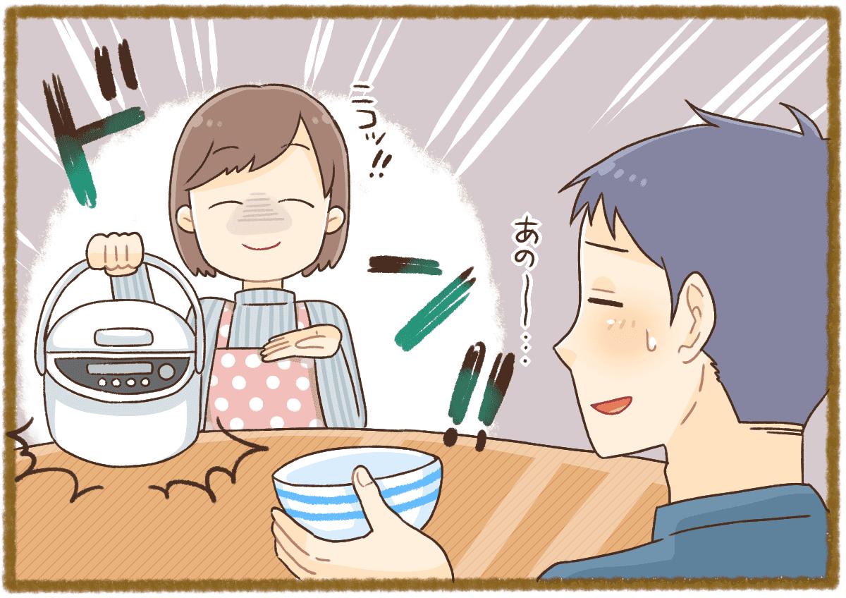 文・渡辺多絵 編集・木村亜希 イラスト・あい