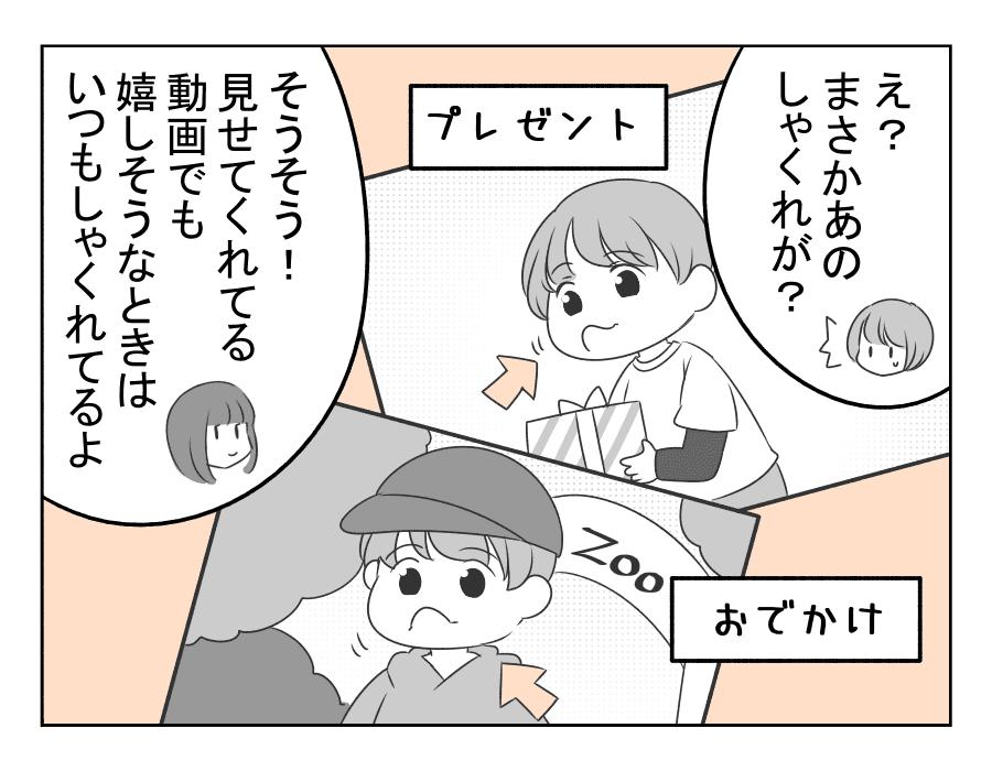 02_02
