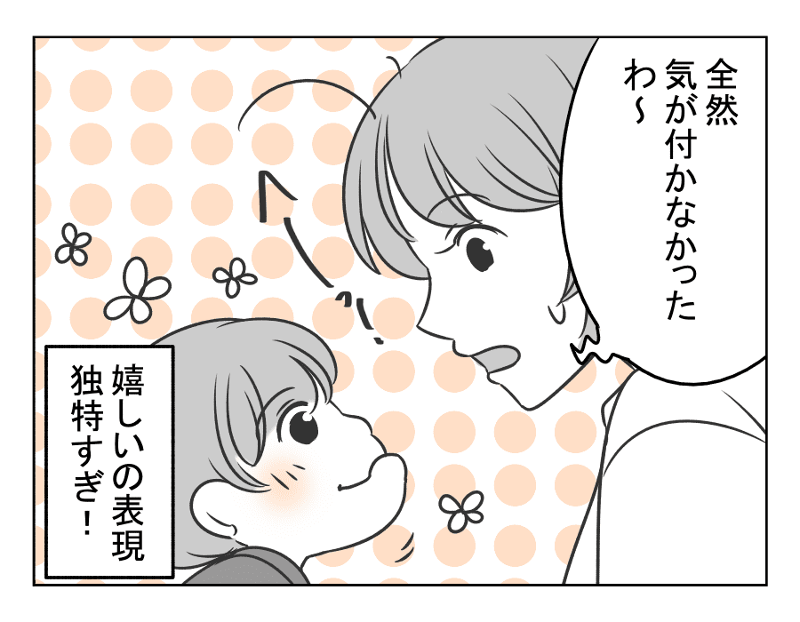 02_04