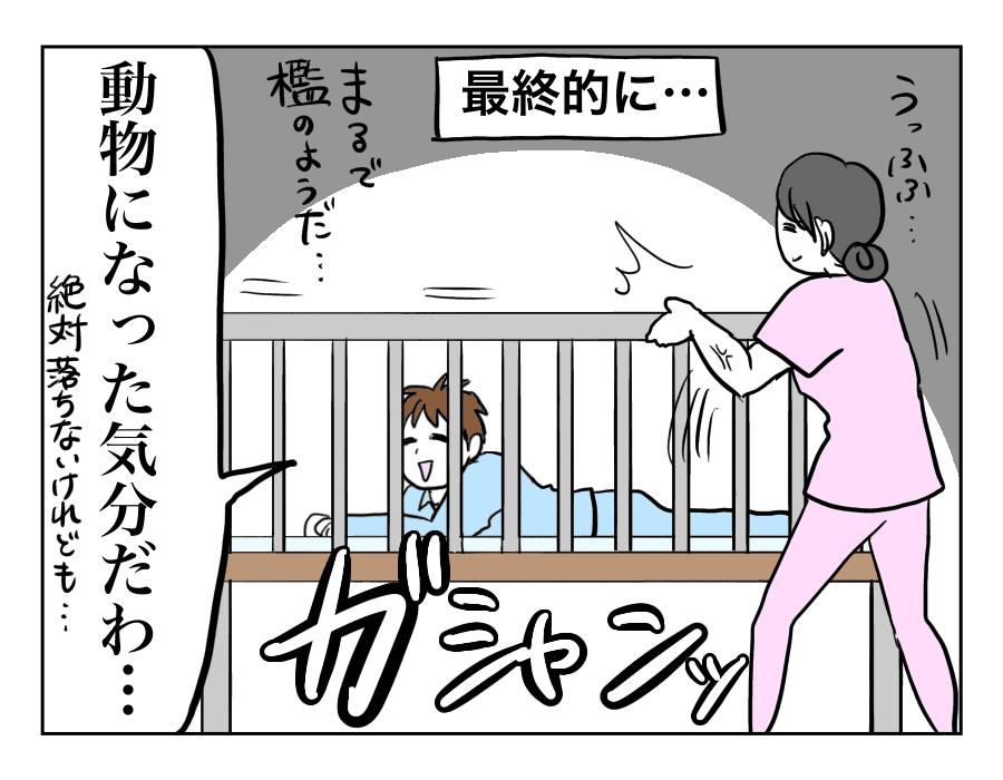 エピソード33