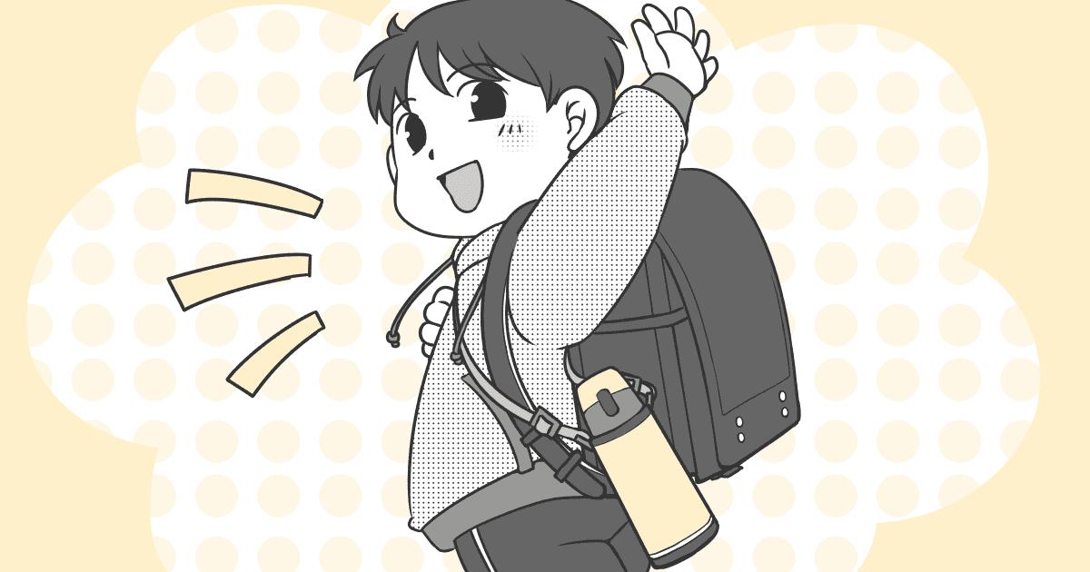 163_小学校_Ponko
