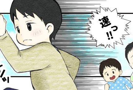 <嫌われる子?>【前編】自己顕示欲の強い子が苦手なママの疑問。どうしてそんなに自慢してくるの?親とのかかわり方に原因が!?