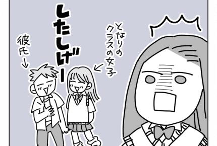 <女の勘……>エイコ初めての失恋【オバチャン言うとくわ、知らんけど! 第15話】