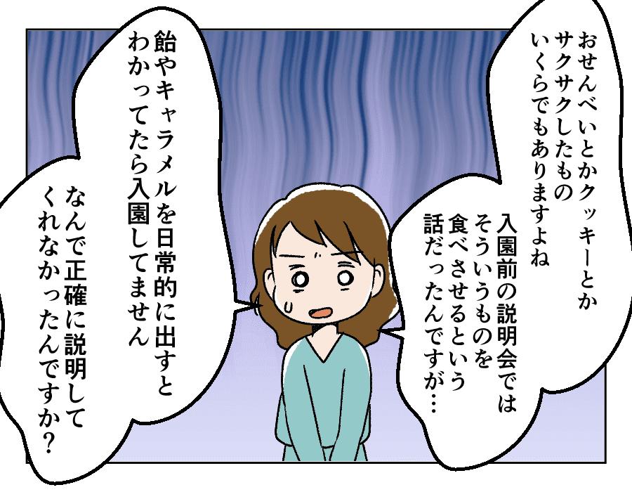 13_出力_001