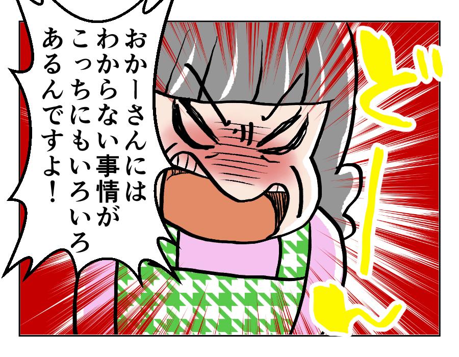13_出力_003