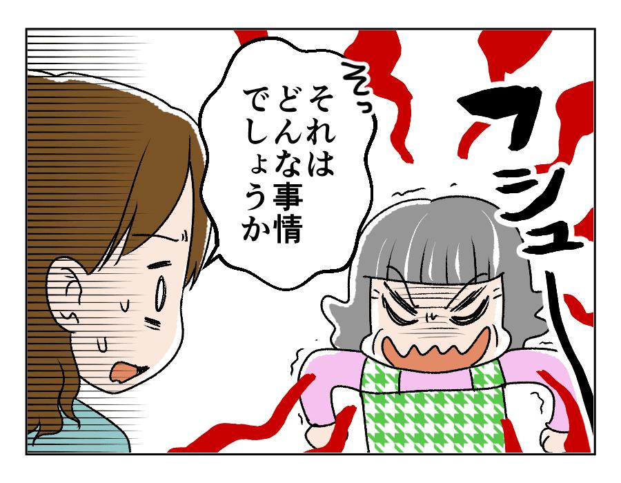 13_出力_004