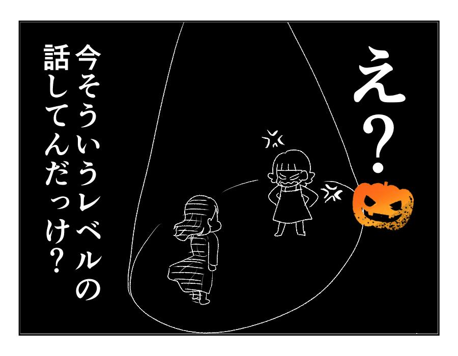 14_出力_006