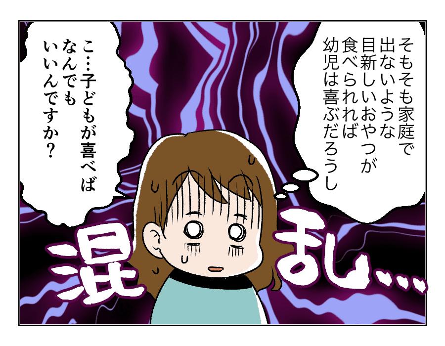 14_出力_007