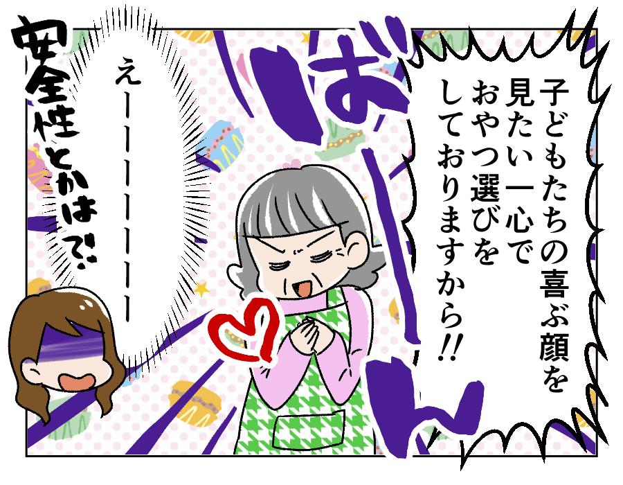 14_出力_008