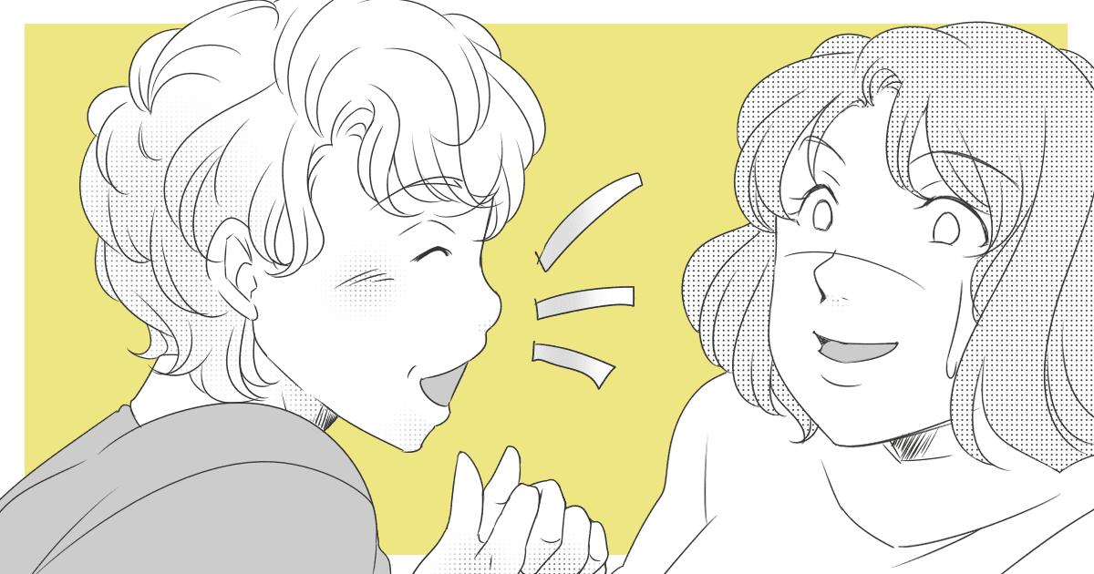 0おすすめ387_義父母(父母)_Ponko