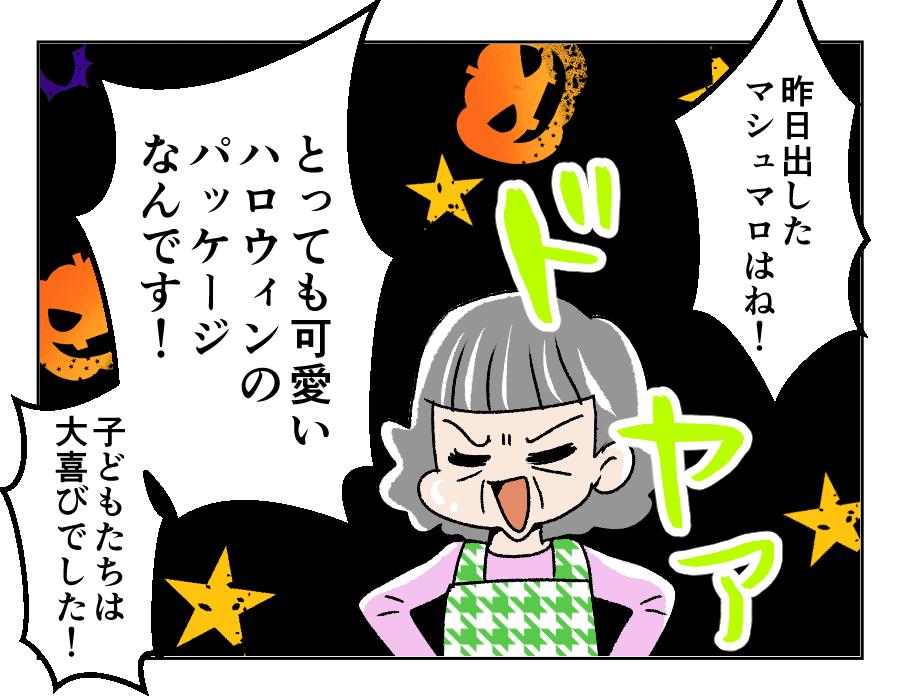 005_2_出力_005