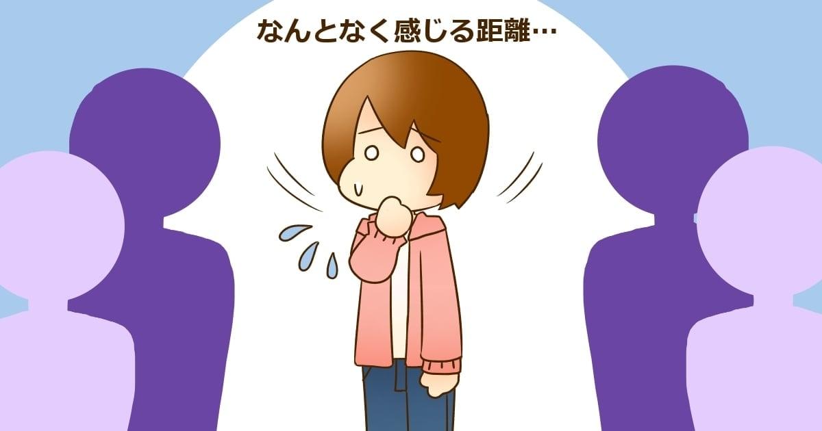 348_ママ友_Ponko