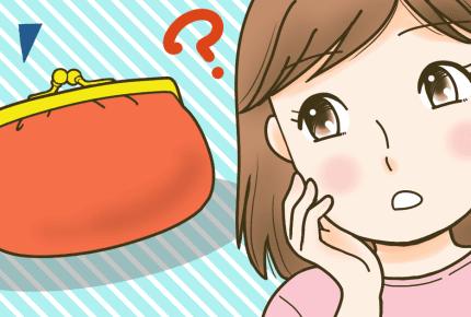 「小銭入れに仕切りがある財布、みんなは小銭をどうやって分けている?」みんな違って面白い結果に!