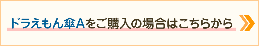 btn_amazon_2