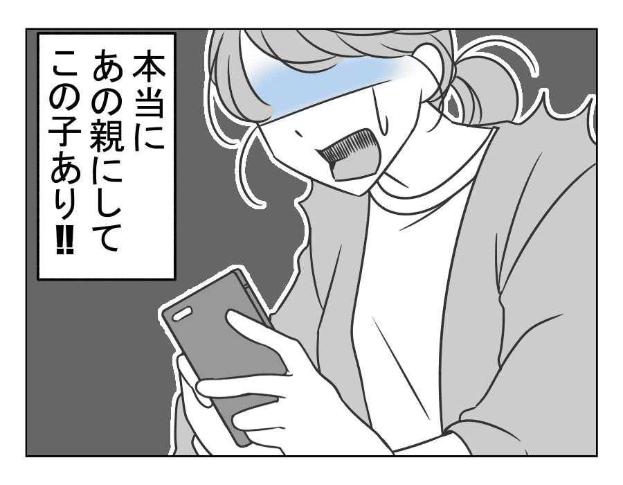 【完成版】07旦那の寝坊は妻の責任06_04