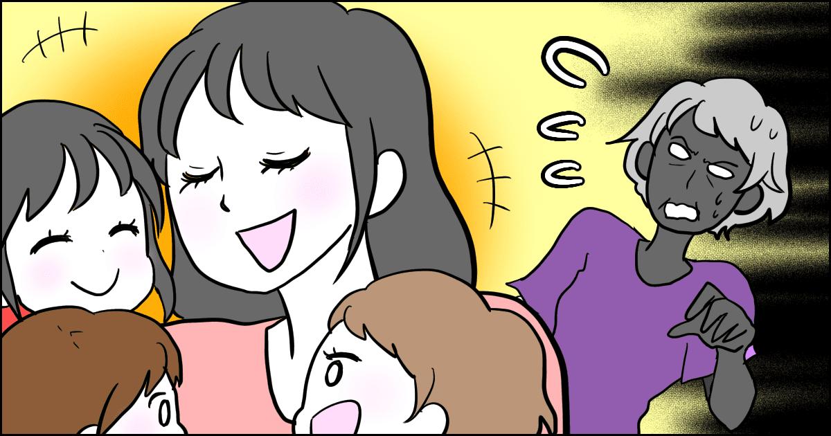 「跡継ぎがいない」「男の子を産んだら」と義両親に言われる三姉妹のママ。跡継ぎは男の子でないとダメなの?2