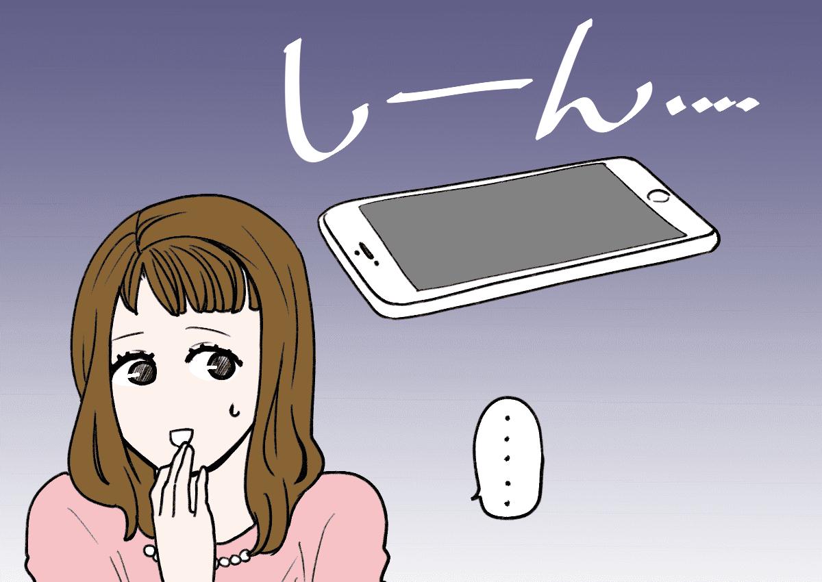 236_ママ友_カヲルーン