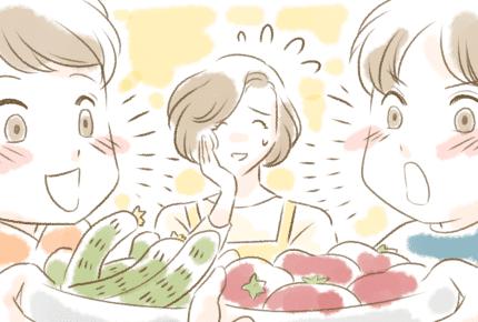 予想以上の収穫!採れすぎた野菜の賢い保存方法【子どもと一緒に楽しむ家庭菜園09】