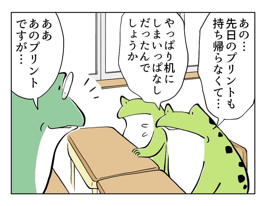 107話_2