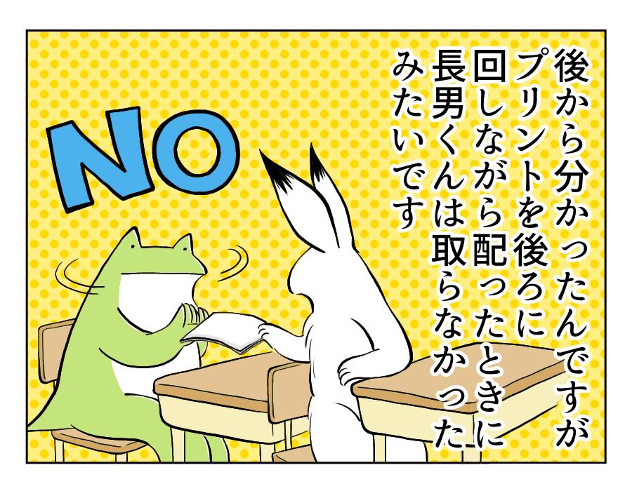 107話_3