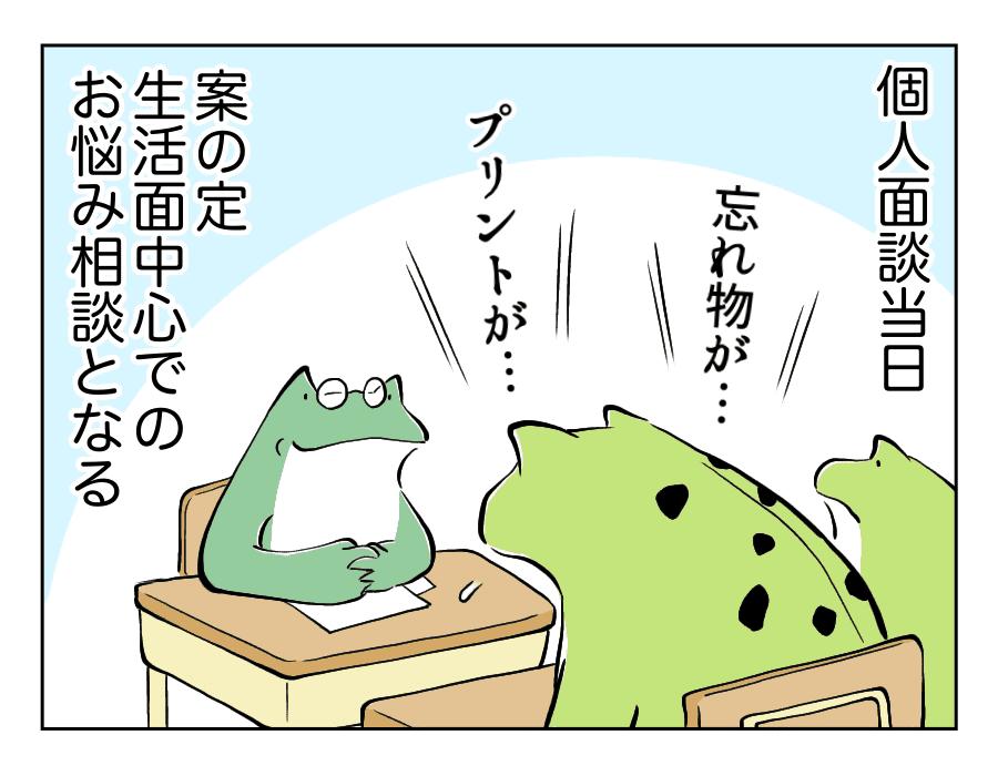 107話_1